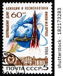 russia   circa 1984  a stamp...   Shutterstock . vector #182173283