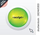 script sign icon. javascript...