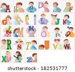 alphabet | Shutterstock .eps vector #182531777