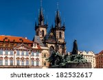 old town square in prague ... | Shutterstock . vector #182532617