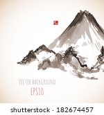 mountains  hand drawn with ink... | Shutterstock .eps vector #182674457