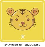 illustration of the tiger  a... | Shutterstock . vector #182705357