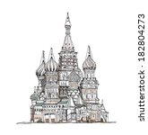 Moscow  Sketch Collection  St....