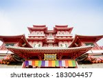Buddha Tooth Relic Temple  ...