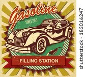 filling station retro poster | Shutterstock .eps vector #183016247