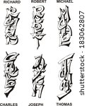 Stylized male names as monograms. Set of black and white vector illustrations.