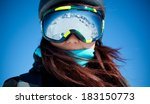 portrait of woman in alps | Shutterstock . vector #183150773