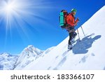 hiker in the mountain | Shutterstock . vector #183366107