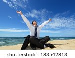 the man who relaxes on the... | Shutterstock . vector #183542813