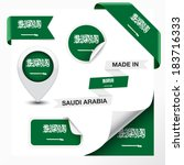 Made in Saudi Arabia collection of ribbon, label, stickers, pointer, icon and page curl with Saudi Arabian flag symbol on design element. Vector EPS 10 illustration isolated on white background.