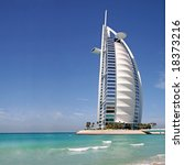 Burj al arab hotel in Dubai during the day - stock photo