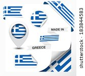 made in greece collection of... | Shutterstock .eps vector #183844583