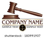 Lawyer or Law Firm Design is an illustration of a design for law, lawyers, or law firms. Includes a gavel, scales of justice and space for your text such as your company name, established date. etc.