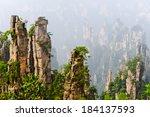 Zhangjiajie National Park In...