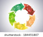 low poly abstract color circle | Shutterstock .eps vector #184451807