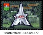 ussr   circa 1985  a stamp... | Shutterstock . vector #184521677