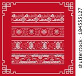 the frames of chinese style the ... | Shutterstock .eps vector #184555127