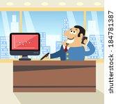 business life happy boss in...   Shutterstock .eps vector #184781387
