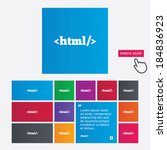 html sign icon. markup language ... | Shutterstock . vector #184836923