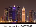 Stock photo doha downtown skyline at night qatar middle east 184878047
