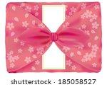 gift of japan   Shutterstock .eps vector #185058527