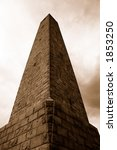 high point memorial  new jersey  | Shutterstock . vector #1853250
