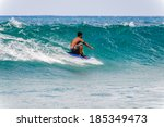 koloa  kauai  hi   april 24 ... | Shutterstock . vector #185349473