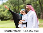 cute arabian family looking and ... | Shutterstock . vector #185552453