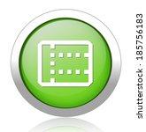 database button | Shutterstock . vector #185756183