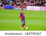 Постер, плакат: Neymar Dos Santos Jr