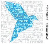 "Dove-origami consisting of the phrases ""Peace"" in different languages of the world (En, Ru, De, Es, Fr, It, Pl, Uk, Ron, El, Pt, Cs, Da, Fin, Hr, No, Is, Tr, Geo, Ar, He, Hi, Th, Chi, Ko, Jpn.."