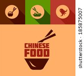 chinese food design elements in ... | Shutterstock .eps vector #185875007