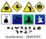 halloween icon pack 2 2   with...