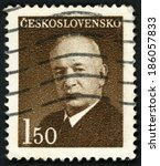 Постер, плакат: post stamp printed in