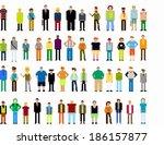 set of pixel men | Shutterstock .eps vector #186157877