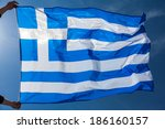 greece national flag waving in... | Shutterstock . vector #186160157
