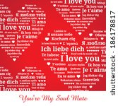 "greeting card ""you're my soul... 