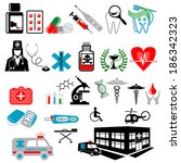 medical icons.vector set of... | Shutterstock .eps vector #186342323