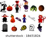 cartoon vector elements | Shutterstock .eps vector #18651826