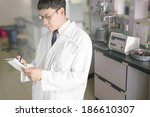 medical technologist in the...   Shutterstock . vector #186610307