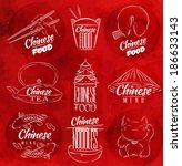 set of symbols icons chinese... | Shutterstock .eps vector #186633143