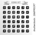 Set Of Web Flat Icons On Blur...