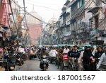 India  Old Delhi  5th Of...