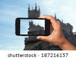 photo shooting on smartphone in ... | Shutterstock . vector #187216157
