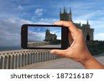 photo shooting on smartphone in ... | Shutterstock . vector #187216187