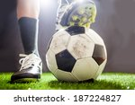 soccer shoes   football on the... | Shutterstock . vector #187224827