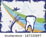 dental background | Shutterstock .eps vector #187235897
