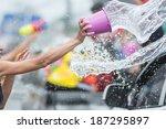 ko samui  thailand   april 13 ... | Shutterstock . vector #187295897