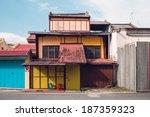 old melaka style house | Shutterstock . vector #187359323