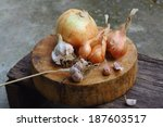 vegetables on the chopping... | Shutterstock . vector #187603517